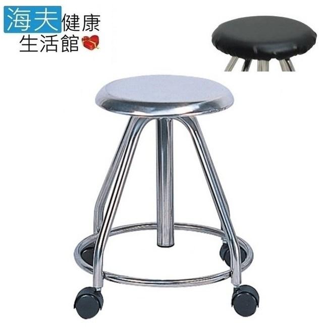【耀宏 海夫】YH080-1 附輪子 迴轉椅 不鏽鋼(附包覆皮墊)