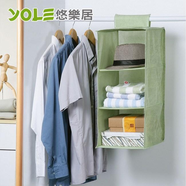 【YOLE悠樂居】水洗棉麻三格衣櫃收納掛袋-綠(2入)