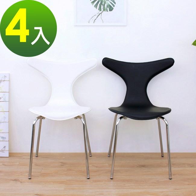 【頂堅】高級皮革椅面(鋼管腳)鯊魚頭餐椅/工作椅/洽談椅-二色-4入組黑色