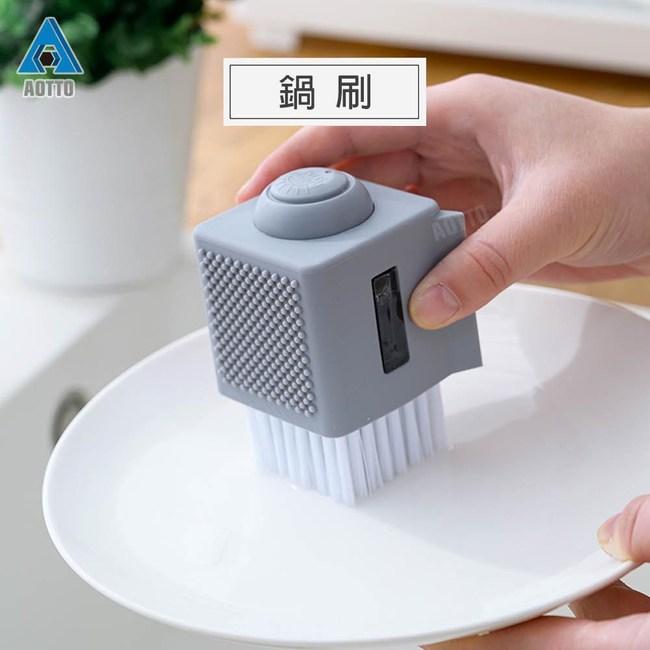 【AOTTO】皂液刷 加液清潔刷 洗碗刷 洗鍋刷(廚房好幫手 不傷手)加液鍋碗刷