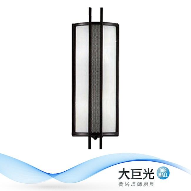 【大巨光】現代風2燈戶外壁燈(BM-22583)