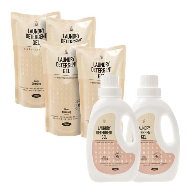 HOLA 8Plus酵素淨科技高效洗衣凝露超值組(1瓶2補)-清新香橙x2