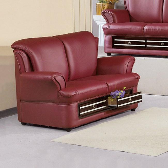 【YFS】萊特雙人座皮抽屜沙發-144x82x87cm