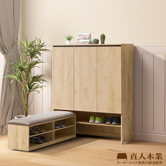 【直人木業】KELLY 白橡木120CM多功能鞋櫃(座鞋櫃附移動輪子)