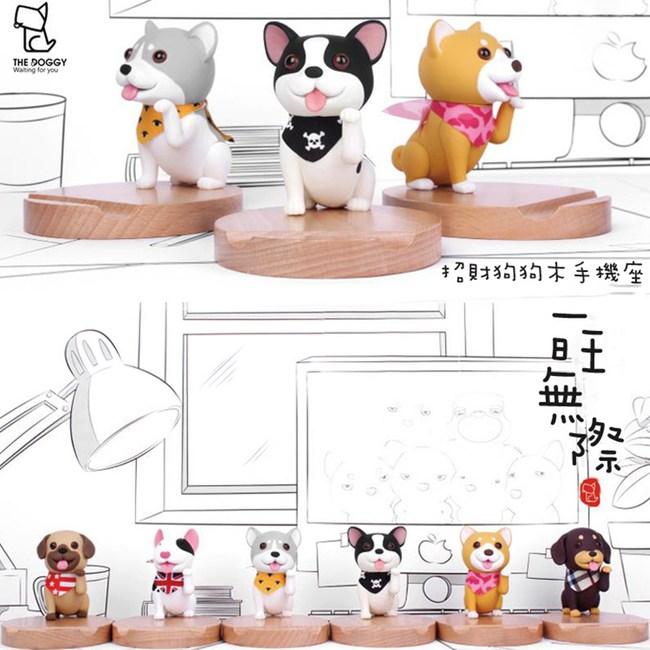【The Doggy】招財狗木質手機支架牛頭梗/白色
