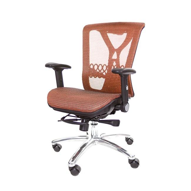 GXG 短背全網 電腦椅 (摺疊扶手/鋁腳)TW-094 LU1#訂購備註顏色