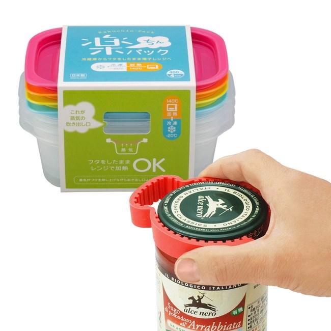 【特惠組】日本INOMATA四色400ml微波保鮮盒+開罐(瓶)器