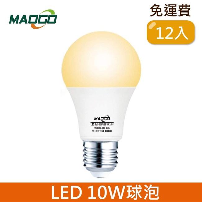 HONEY COMB Maogo LED10W廣角度球泡12入TB810Y-12 / 黃光