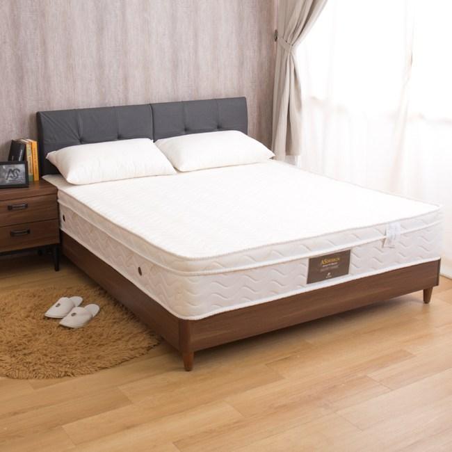 【YFS】瑪莉提尊榮紓壓款-舒柔釋壓正三線軟式雙人加大6尺獨立筒床墊