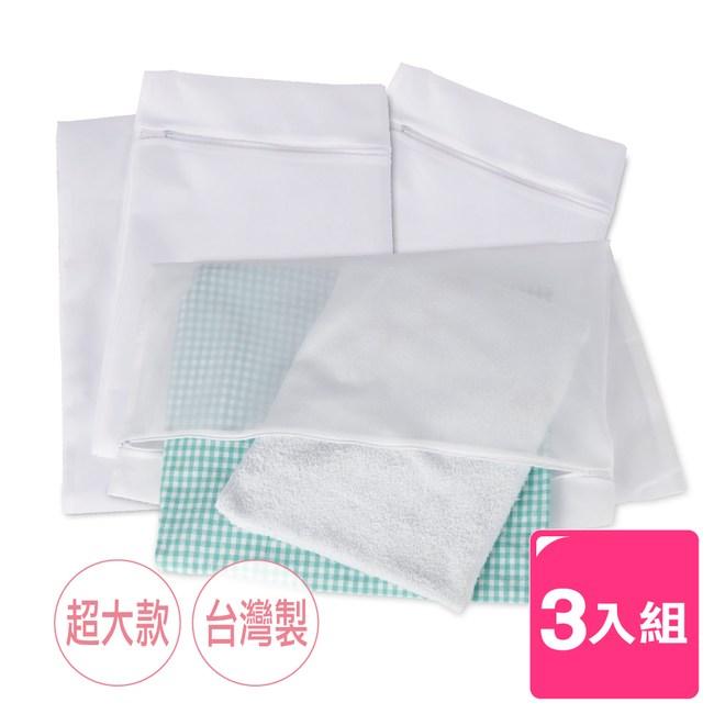 【AXIS 艾克思】高級密網超大方型床被單清洗袋_3入(70x90cm