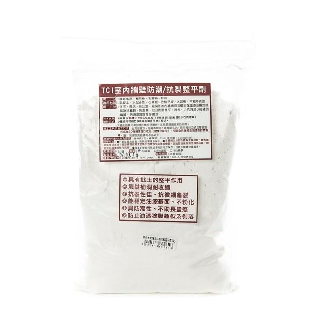 室內水泥牆面防潮抗裂整平劑 雅白 1kg