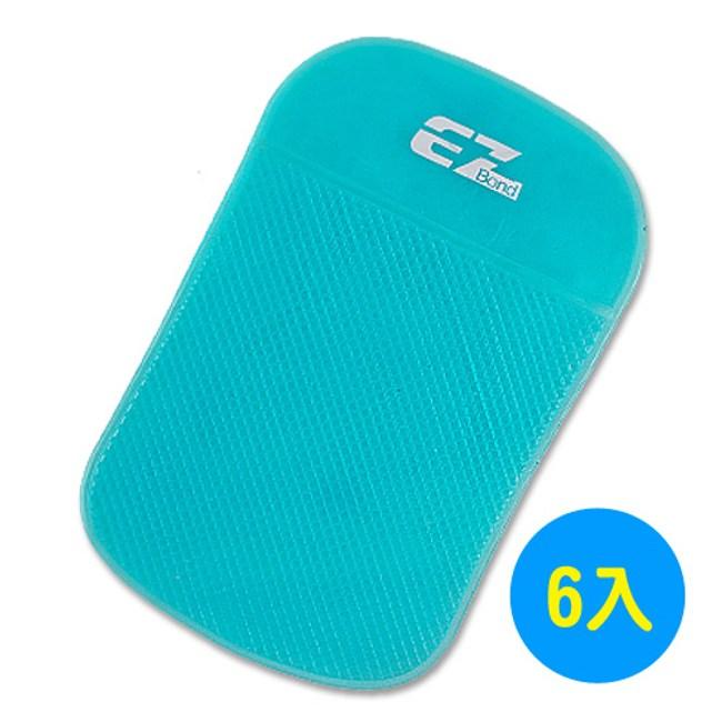 EZ Bond 無痕大力隨手貼x6入藍色