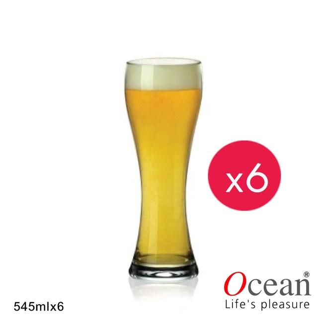 【Ocean】帝國啤酒杯 545ml(6入)