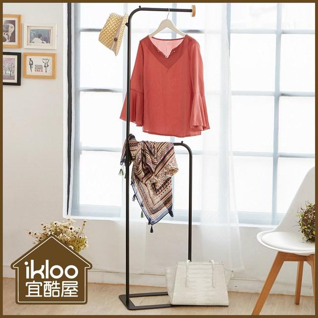 【ikloo】無印風簡約掛衣架/吊衣架◆尊爵黑◆