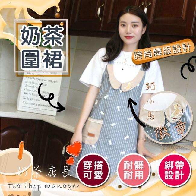 【COMET】時尚韓版小馬徽章圍裙(APN-02)
