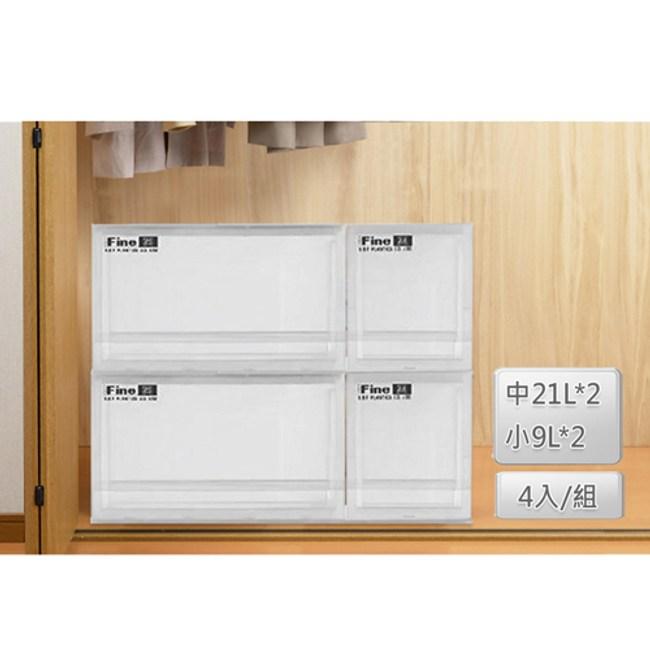 【收納屋】「無印美學」積木抽屜整理箱(中*2+小*2)(四件組)