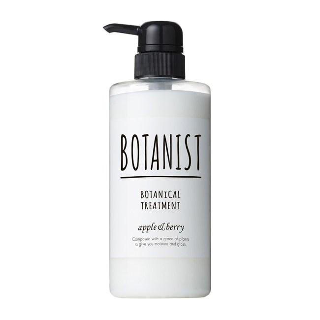 BOTANIST 植物性潤髮乳(滋潤型)