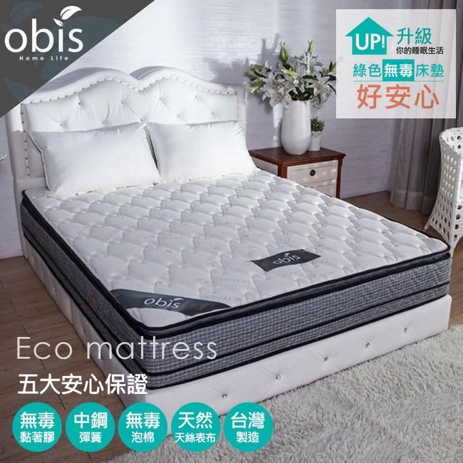 【obis】Genie四線護邊獨立筒床墊雙人加大180*200cm