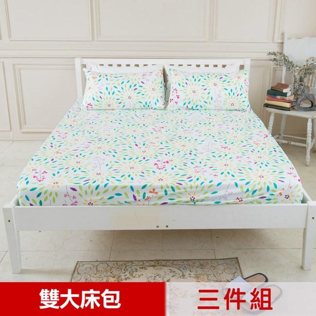 【米夢家居】台灣製造-100%精梳純棉雙人加大6尺床包三件組-萬花筒