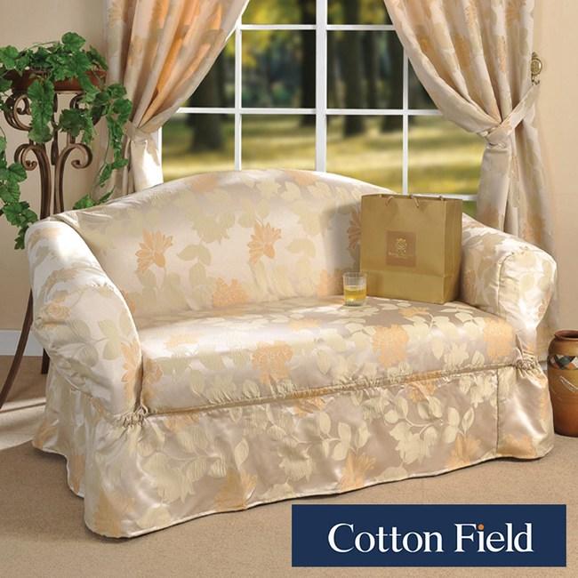 棉花田【米蘭】提花單人沙發便利套-2色可選單人-米色