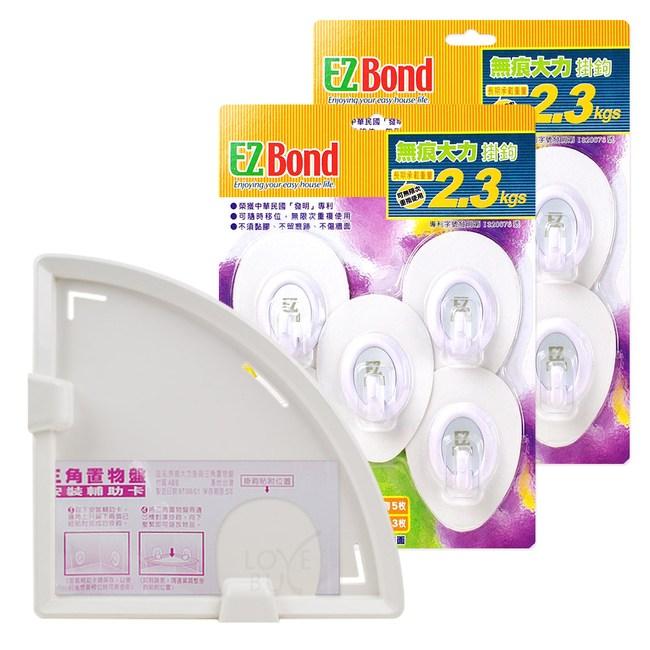 EZ Bond無痕掛勾組(掛勾10+三角置物架1+輔助片6)