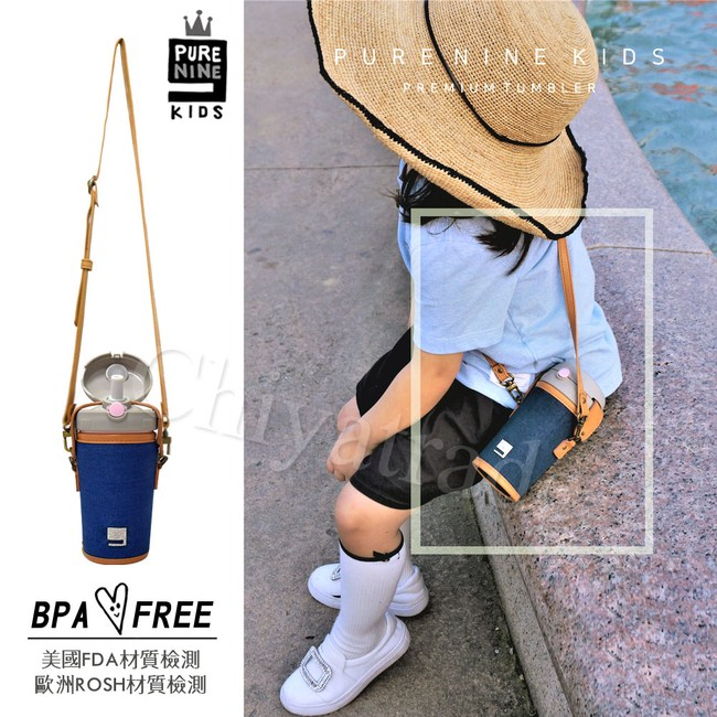 韓國PURENINE-兒童時尚彈蓋保溫杯290ML-牛仔套粉瓶
