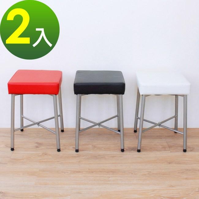 【頂堅】厚型沙發椅座(厚7公分泡棉)洽談椅/餐椅/化妝椅-三色-2入組白色