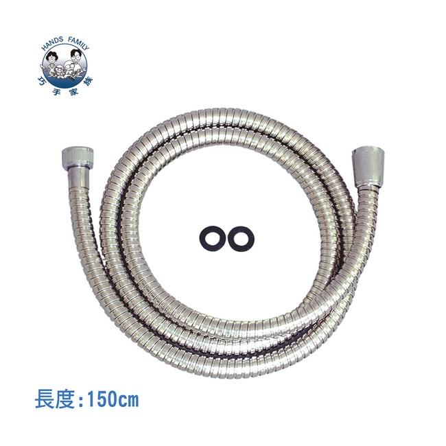 不鏽鋼耐壓管 150cm