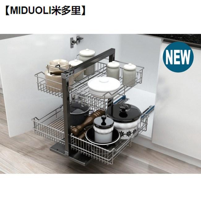 【MIDUOLI米多里】FI140JB 組合式功能架-線籃