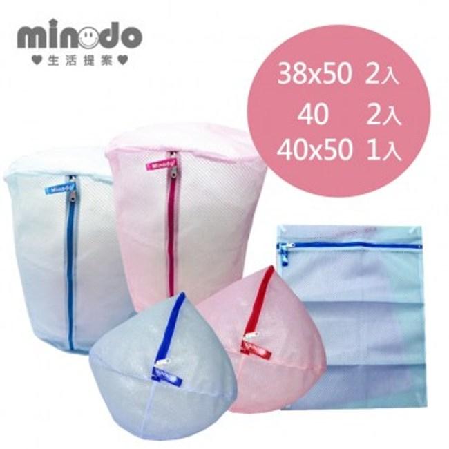 Minodo粉彩網洗衣袋 5入組(3850x2+40x2+4050x1)