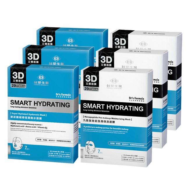 《台塑生醫》丰潤肌保濕面膜6入組(玻尿酸*3盒+九胜肽**3盒)