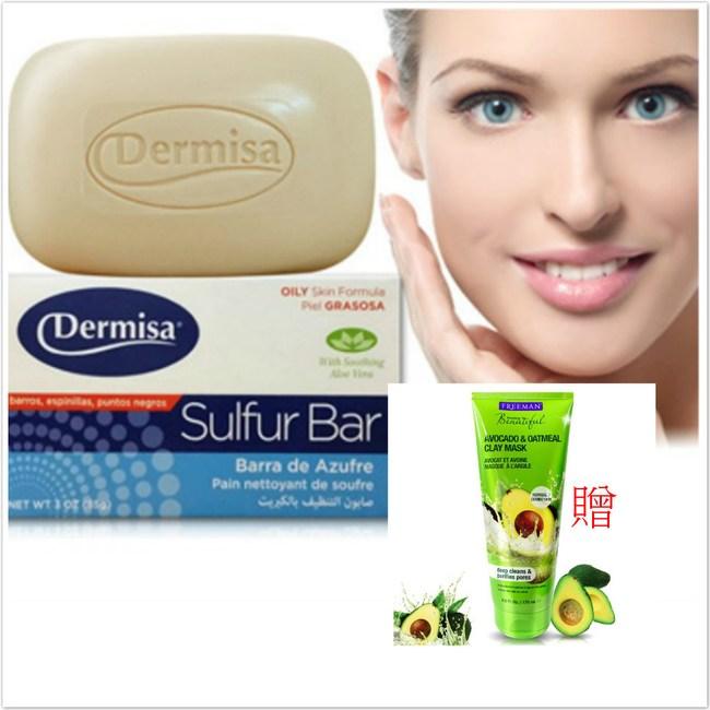 Dermisa 日本熱銷粉刺淨膚皂(85g)*3加贈緊緻面膜*1