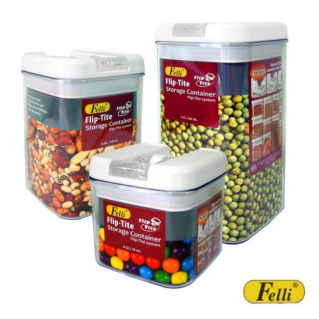 【易百拉】聰明密封罐 方型超值組(1.2L+0.85L+0.5L)