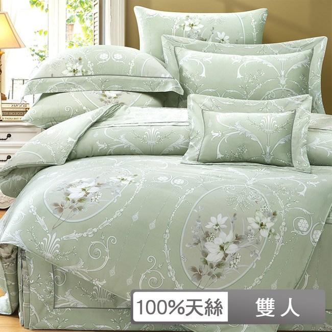 【貝兒居家寢飾生活館】裸睡系列60支天絲床罩七件組(雙人/梵尼洛)