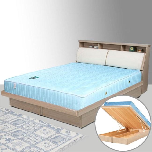 Homelike 黛絲5尺掀床組-雙人(白橡木紋)