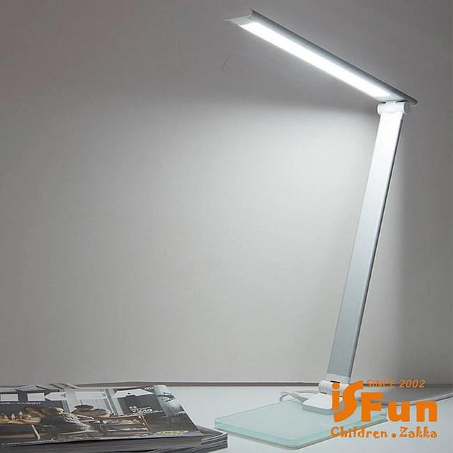 【iSFun】加長照明*鋁合金玻璃USB摺疊檯燈桌燈