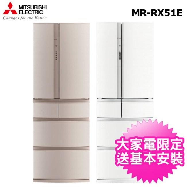 限期贈不銹鋼保溫瓶 三菱513L 日本原裝變頻六門電冰箱 MR-RX51E 絹絲白