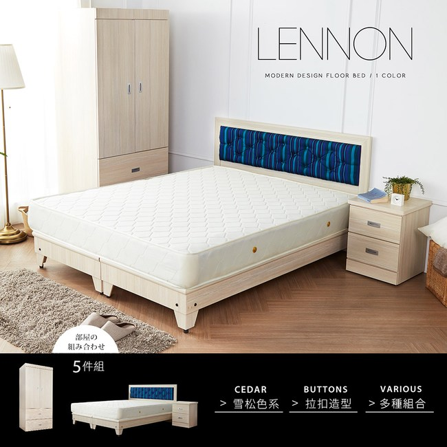 obis 田園風海洋風情雙人床組5件式(床頭+床底+二抽櫃+衣櫃+床墊)
