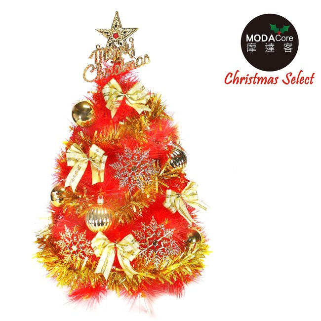 【摩達客】台灣製2尺(60cm)特級紅色松針葉聖誕樹(金色系配件/不含燈)本島免運