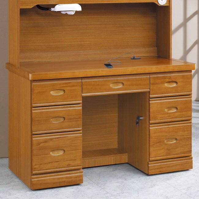 【YFS】凱伊柚木4.2尺書桌下座-127x59x82cm