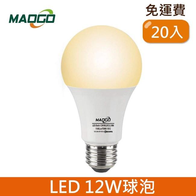 HONEY COMB Maogo LED12W廣角度球泡 黃光 20入TB812Y-20