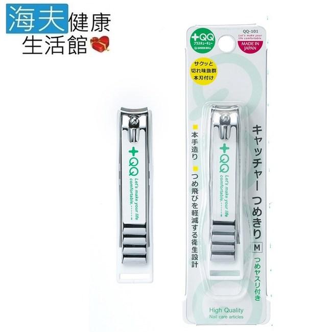【海夫】日本GB綠鐘 QQ 不鏽鋼 輕巧型指甲剪 雙包裝(QQ-101