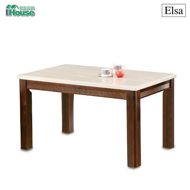 IHouse-艾莎 木紋石餐桌 7種石面玫瑰花