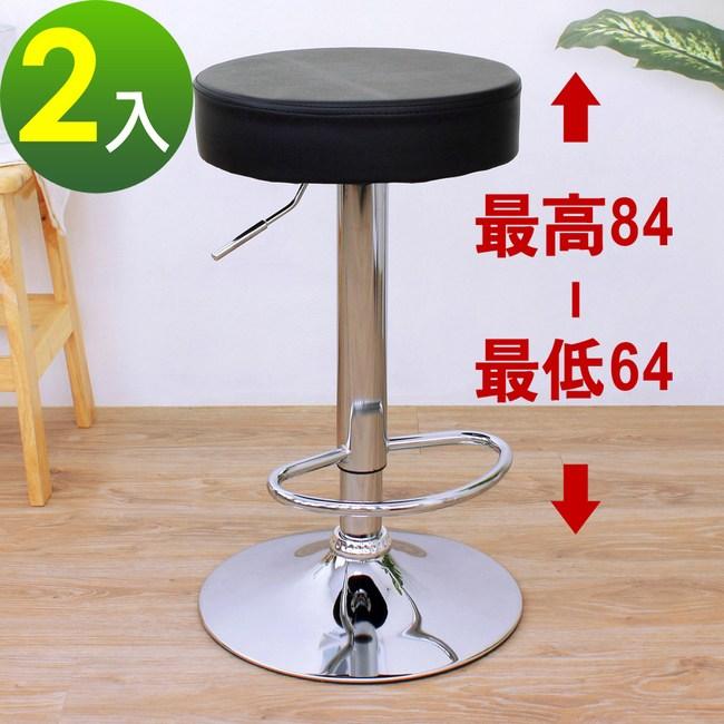 【頂堅】高級精緻PU皮革椅面-升降吧台餐椅/高腳吧檯椅/櫃台椅-2入組黑色