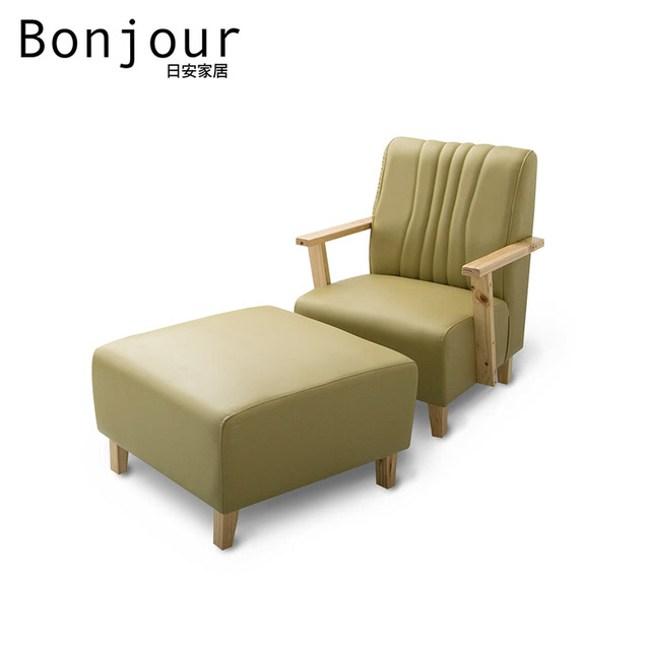 【日安家居】經典單人沙發-含腳椅/三色綠