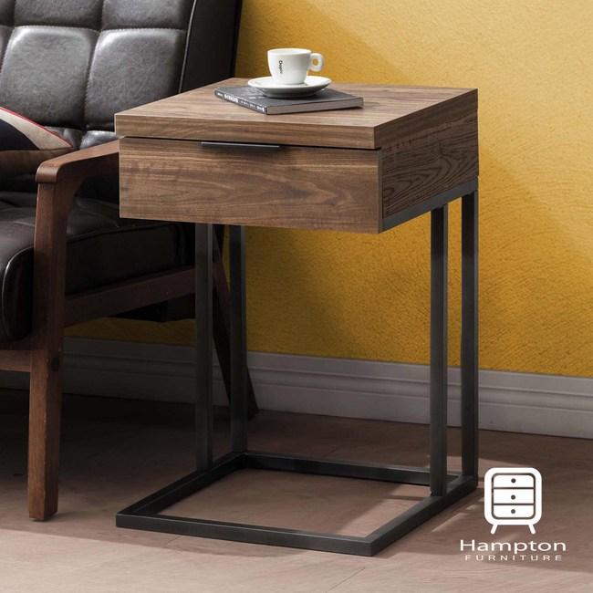 【Hampton 漢汀堡】錫德系列單抽小邊桌單抽小邊桌