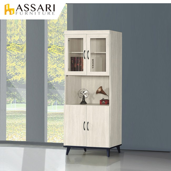 ASSARI-鋼刷白2.7x6.5尺四門開放書櫃(寬81x深40x高1