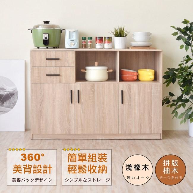 【Hopma】工業風三門二抽二格廚房櫃/收納櫃-淺橡木