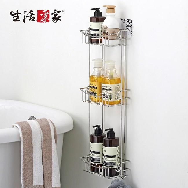 【生活采家】樂貼系列台灣製304不鏽鋼浴室用三層沐浴品置物架#2726組
