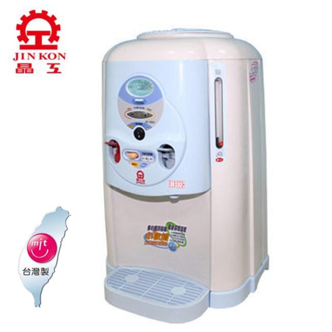 晶工牌 8公升全開水溫熱開飲機 JD-1503~台灣製造
